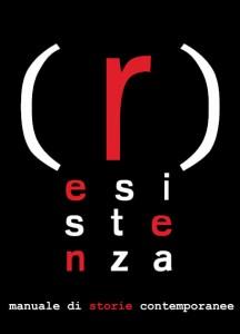 logo (r)esistenza