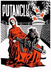 Il Putan Club (r)esiste con l'Anonima Scrittori